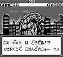 File:GB screenshot japan.png