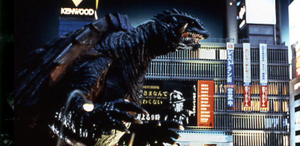 File:Gamera Movie12.jpg