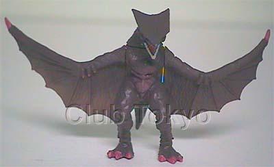 File:Bandai HG Gamera Set 1 Gyaos 1995.jpg