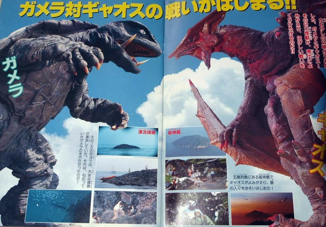 File:Gamera and Gyaos face off Magazine .png