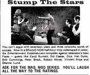 Stump the Stars 11-17-1969