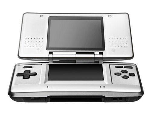 File:Nintendo-DS.jpg