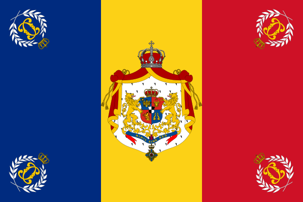 File:Romanian Flag.png