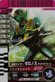 Kamen Rider Zeronos - Altair Form