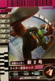 Kamen Rider Shin Ni-Go
