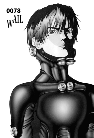 File:Gantz 07x08 -078- chapter cover.png