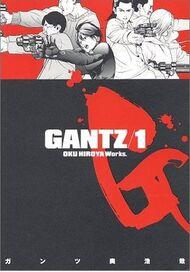 Gantzvol1