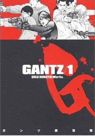 File:Gantzvol1.jpg