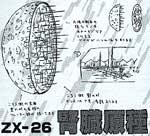 ZX 26