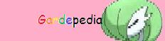 Gardepedia