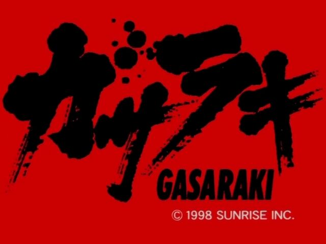 File:Gasaraki logo.jpg