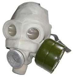 File:USSR PMG Gas Mask.jpg