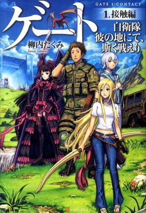 File:Light Novel.jpg