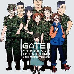 GATE II 〜世界を超えて〜 ver.2