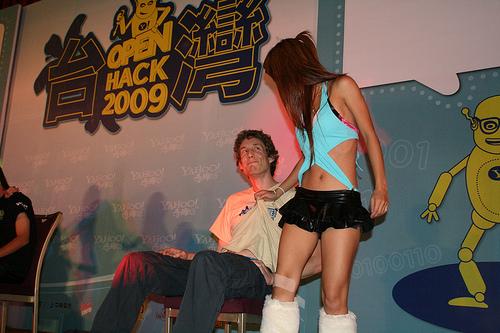 File:Cocakl-yahoo-hack-girl-8820.jpg