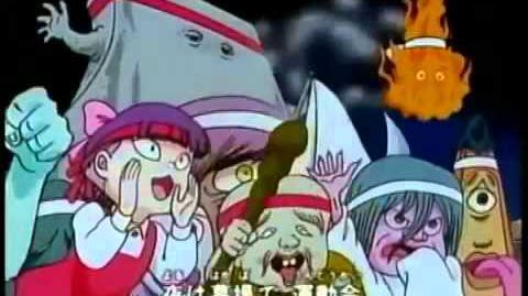Gegege no Kitaro 1996 opening spanish