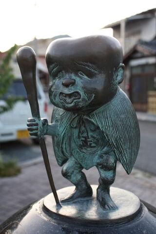 File:Konaki-Jijii statue.jpg
