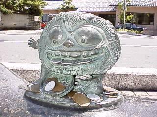 File:Azuki-Hakari statue.jpg