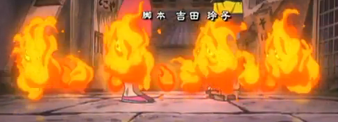 File:Fire yokai.png