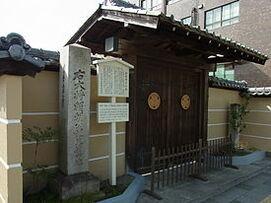 Seiganji home