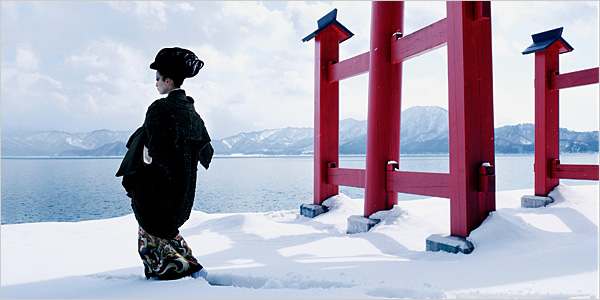 File:Japanese-Landscape-japan-winter.jpg