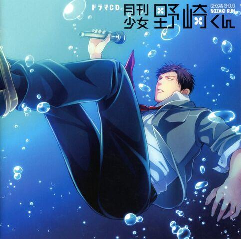 File:Drama CD cover.jpg