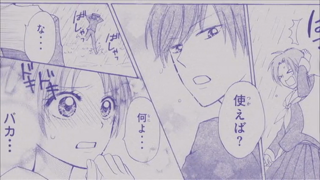 File:Monthly Girl's Romance 5.png