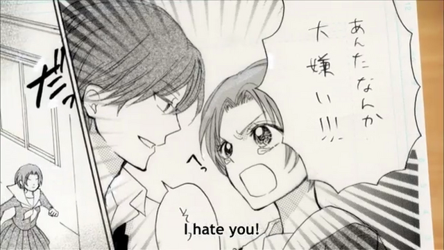 File:Monthly Girl's Romance 2.png