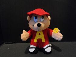Gemmy singing ALVIN and the chipmunks plush toy