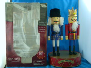 Toy Parade animated singing dancing nutcrackers