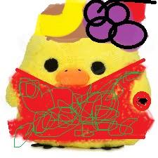File:Chick.jpg