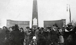 Heroes Square in 1919