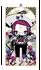 Tarotcard 20