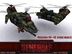 RotR RussianHunchback