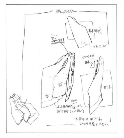 File:Masazumi satoyasu2.jpg