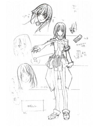 File:Masazumi satoyasu.jpg