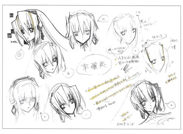 File:Horizon satoyasu7.jpg