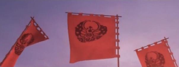 File:Heishi flag.png