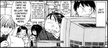 Tanaka-jealous