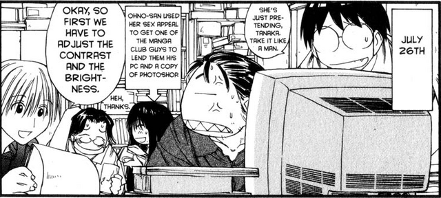 File:Tanaka-jealous.png