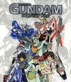 Thumbnail for version as of 05:07, May 20, 2012