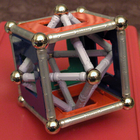 File:Oct in Cube OPEN 9724 Med .jpg