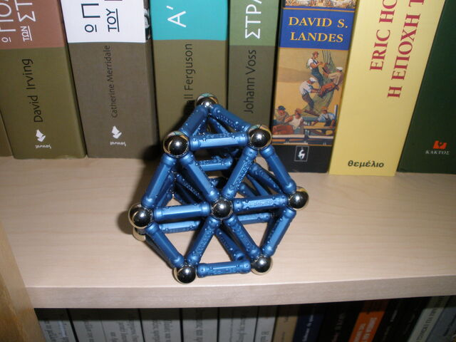 File:Truncated tetrahedron A.jpg