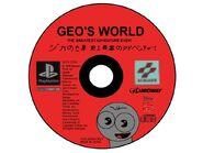 Gwbbr ps1 jp disc