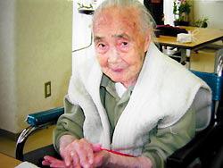 File:Shitsu Nakano 1894-2007.jpg