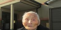 Aiko Kondo