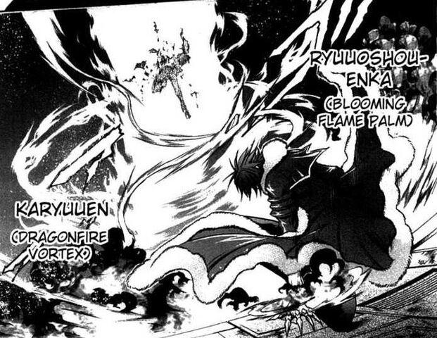 File:Kaoru vs Shido.jpg
