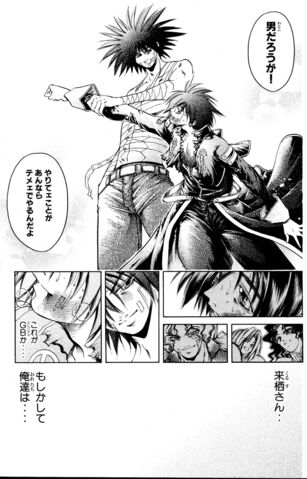 File:Kanou befriends with Ban.jpg