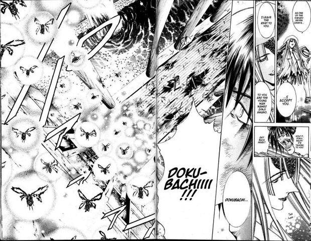 File:Dokubachi desappears.JPG
