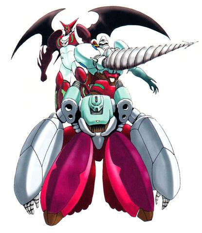 File:Getter-Robo-Bible-005 Shin.png